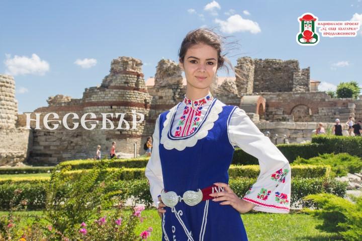 Южното черноморие Созопол Несебър Черноморие