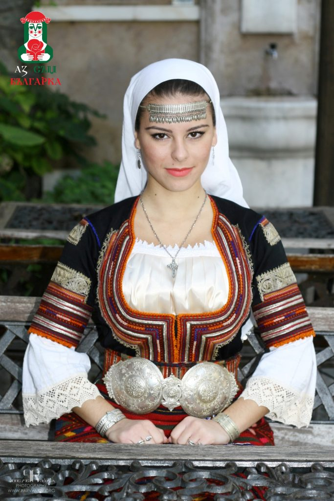 Аз съм Българка Пловдив Носия